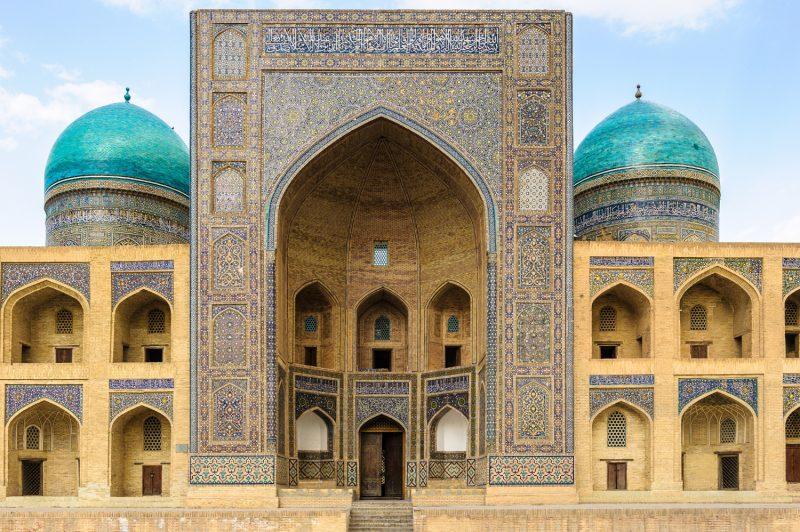 entrée Mir-i Arab Madrasah