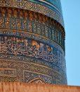 Météo ouzbékistan
