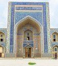 Abdullah-Khan-Madrassah